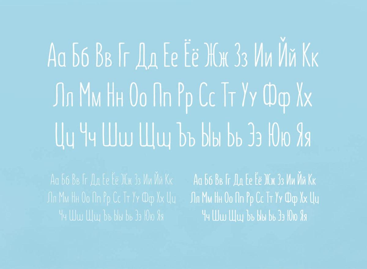 Summer Handwriting Font