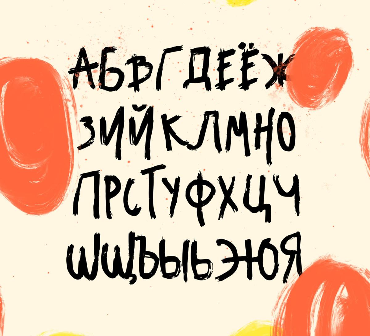 Nafta Extended Marker Font